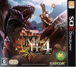 Monster Hunter 4 3DS rom