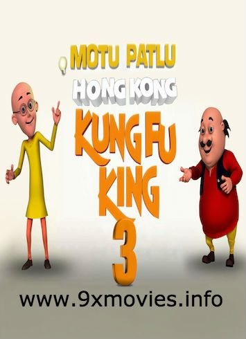 Motu Patlu In Hong Kong 2017 Hindi Movie 720p Dvdrip Download