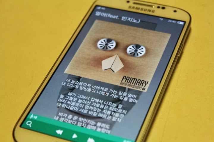 Ecco Pride, il primo telefono di Samsung che utilizza Tizen 3.0: di cosa si tratta Dopo aver confermato ufficialmente che a causare le esplosioni del Galaxy Note 7 è stato un difetto alle batterie e dopo aver anche confermato ufficialmente che il Galaxy S8 non sarà presentato il pr #pride #samsung #tizen3.0