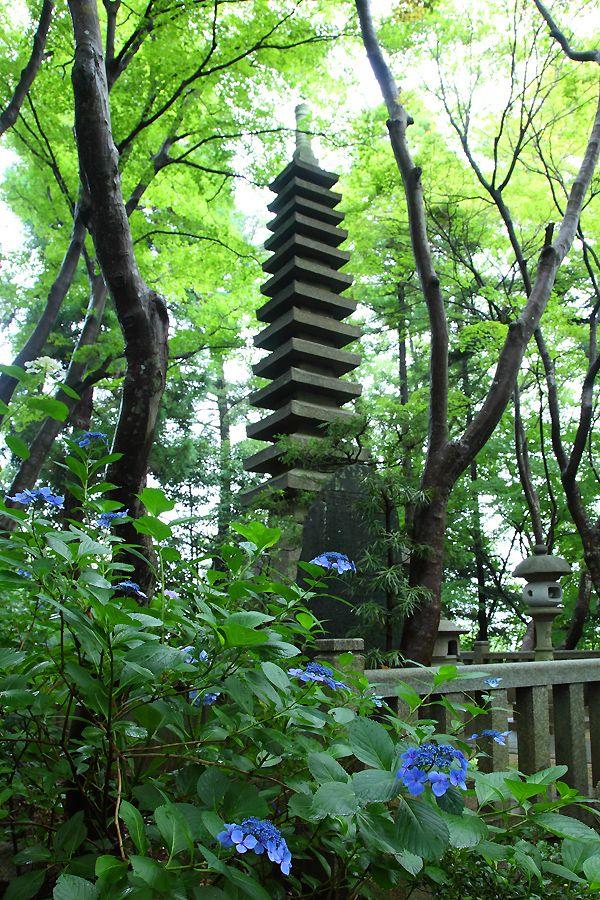 2013 07 04 Japanese Garden Zen Garden You Make Beautiful Things