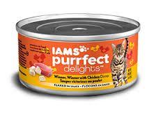 2 3 Iams Cat Food Coupon 26 Money Maker At Walmart Cat