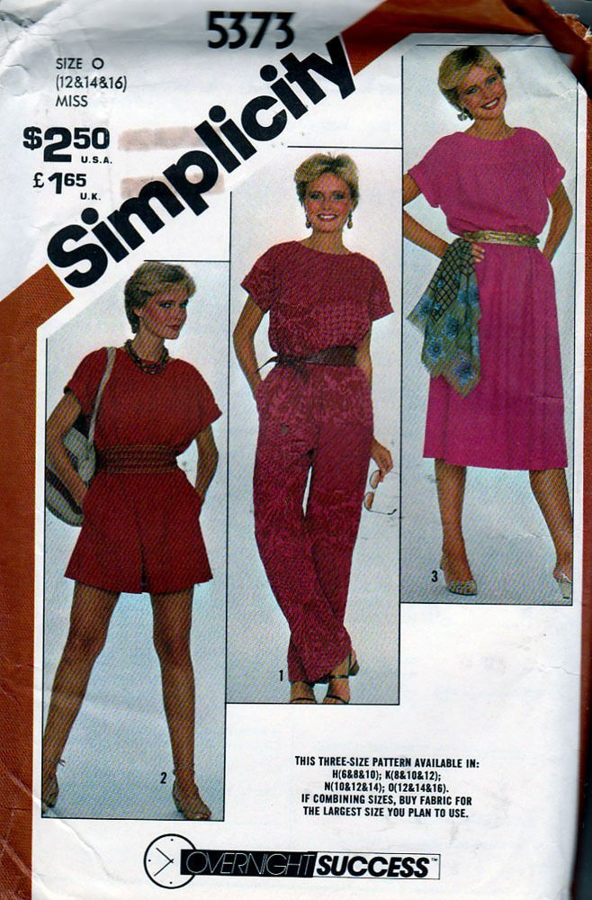 Simplicity Sewing Pattern 5373 ©1981 Easy-fit Jumpsuits, Sz 12-14-16 ...