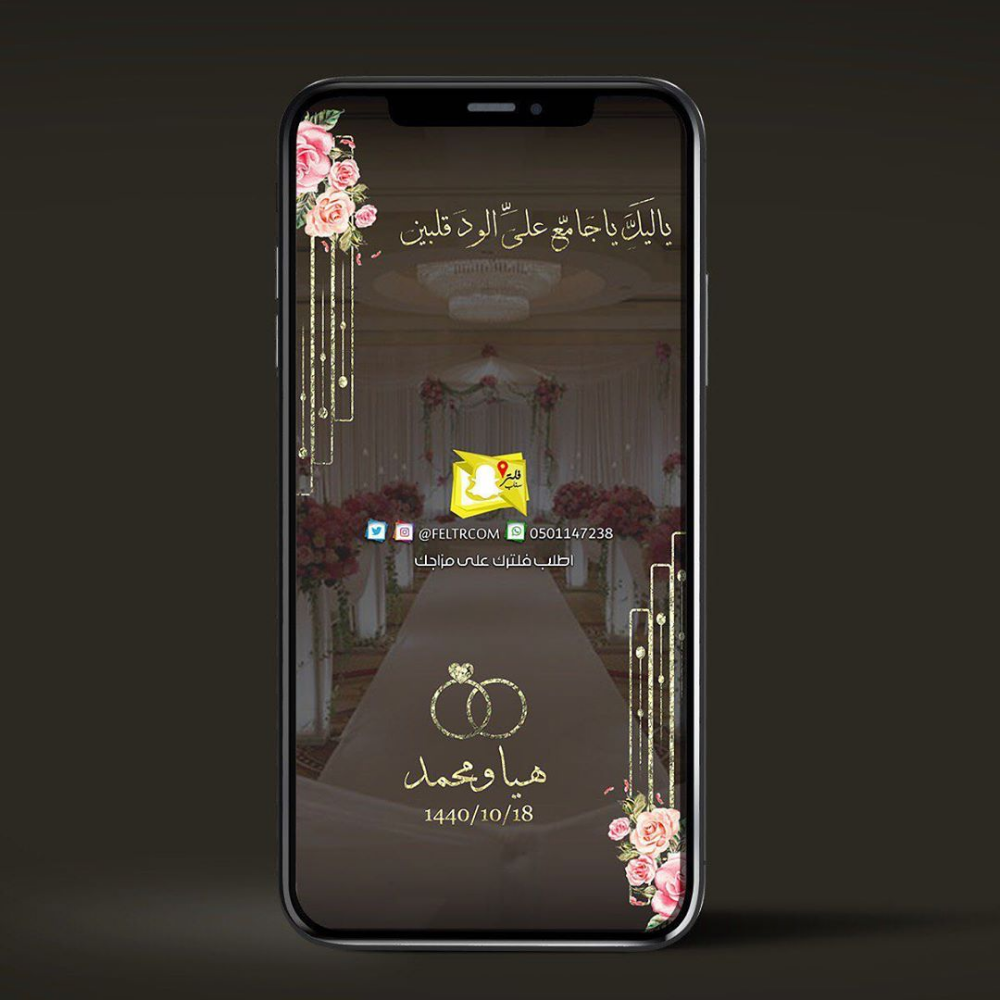 فلتر سناب Filter Snap Feltrcom Instagram Photos And Videos Snapchat Whatsapp Message Instagram