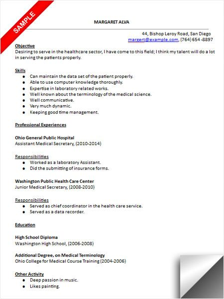 Medical Secretary Resume Sample Resume Examples Pinterest - hospital receptionist sample resume