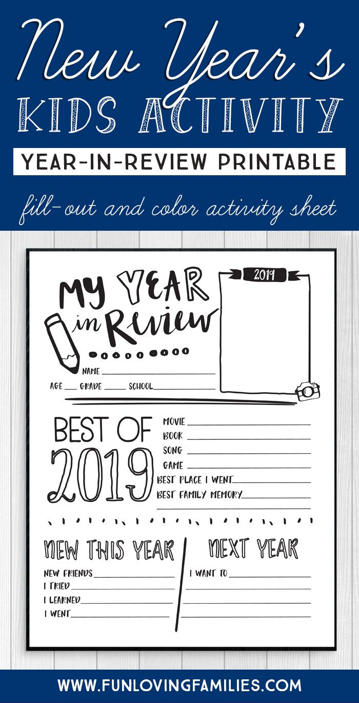 Use this 2019 Year in Review Printable for Kids to look back on the year and plan for the year ahead. Great family New Year's Eve activity and keepsake. #newyearseve #kidsactivity #kidsprintableactivity #freeprintable