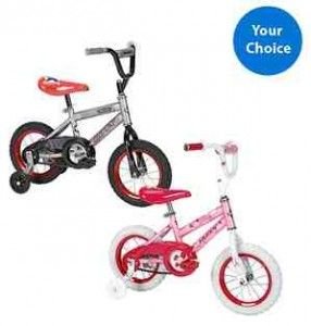 Who Has A Bike On Their Holiday Shopping List Check Out These