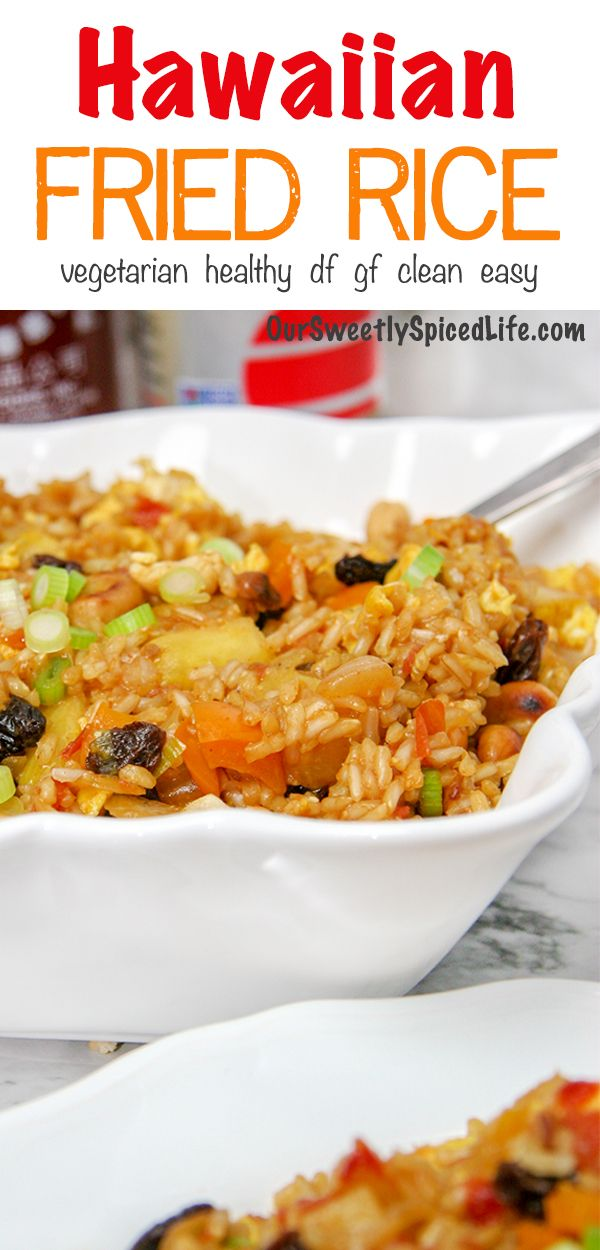 Hawaiian Fried Rice - Easy Vegetarian Dinner the whole family will love! Great healthy meal for kids #hawaiianfoodrecipes