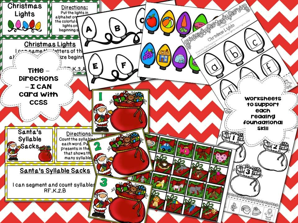 Christmas centers with images christmas centers
