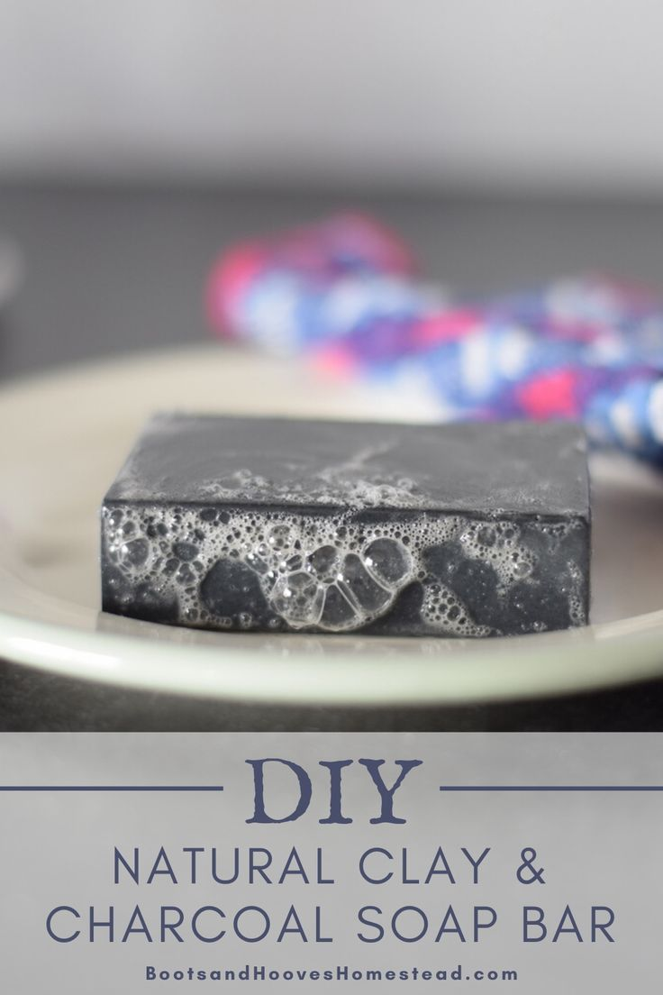 DIY activated charcoal soap recipe using the melt and pour method. How to make your own homemade skin beneficial soap bar at home. This simple and easy charcoal soap also uses clay. #diy #soapbar #meltandpour #charcoal #clay