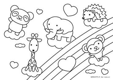 Google Translate Dream Catcher Coloring Pages Coloring Pages Animal Coloring Pages