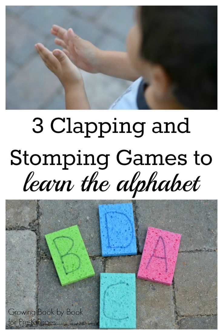 Clapping And Stomping Alphabet Activities  Kids Work