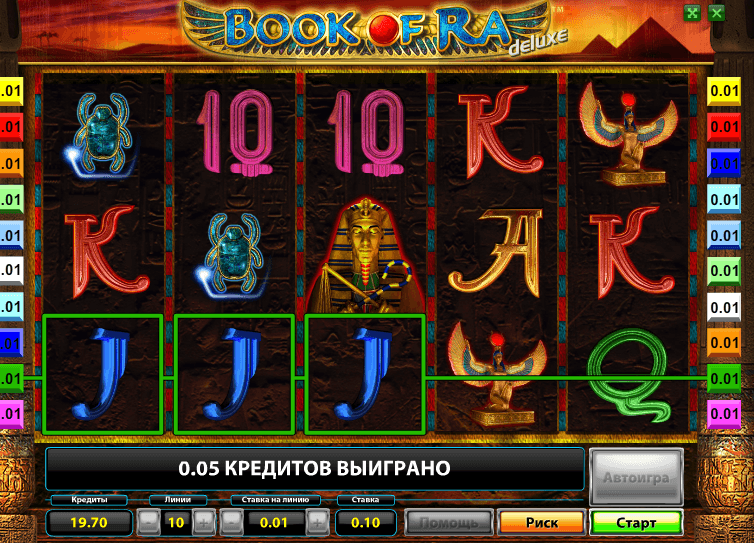 Скачать игровой автомат книга ра