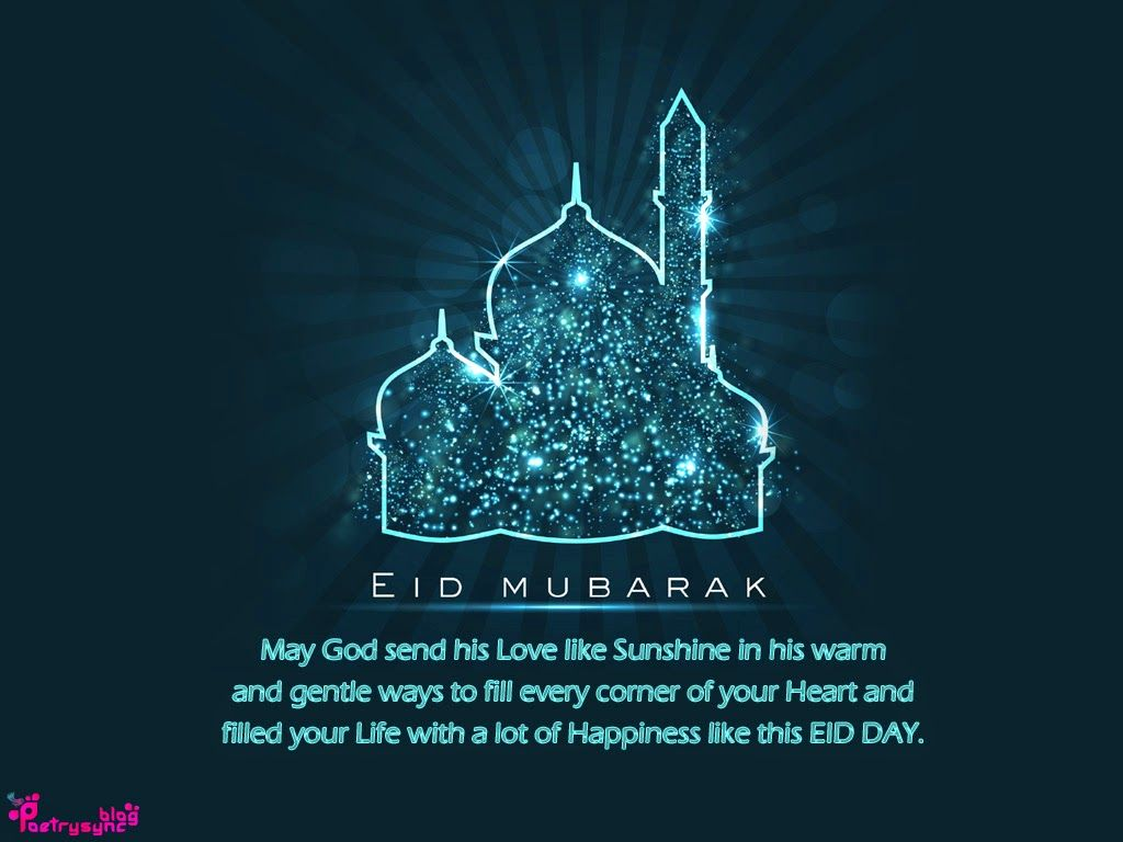 Eid mubarak wishes sms and message with greetings pictures eid mubarak wishes sms and message with greetings pictures poetry kristyandbryce Images