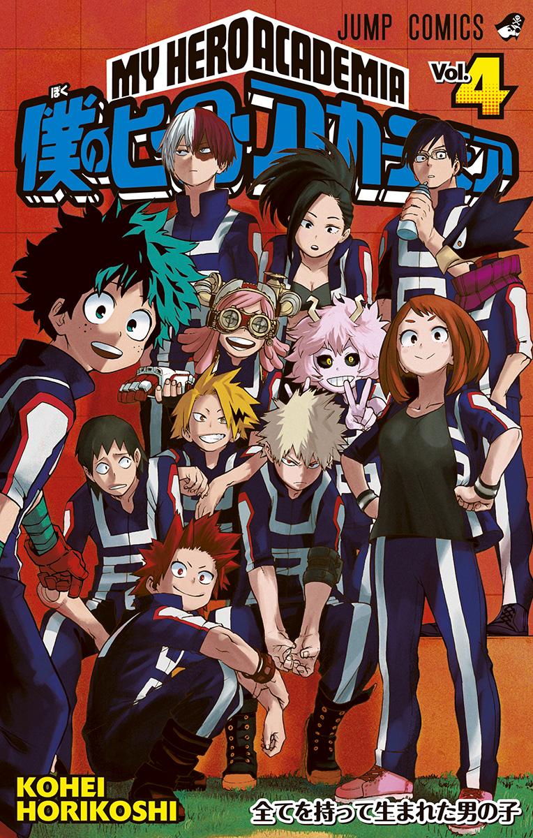 My Hero Academia Volume 4 Cover Personagens De Anime Hero Manga Anime