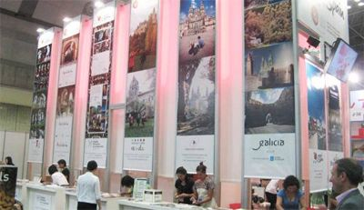 Ávila, Salamanca y Segovia presentes en la Feria de Jata de Tokyo http://revcyl.com/www/index.php/cultura-y-turismo/item/4580-ávila-salamanca-y-segovia-presentes-en-la-feria-de-jata-de-tokyo