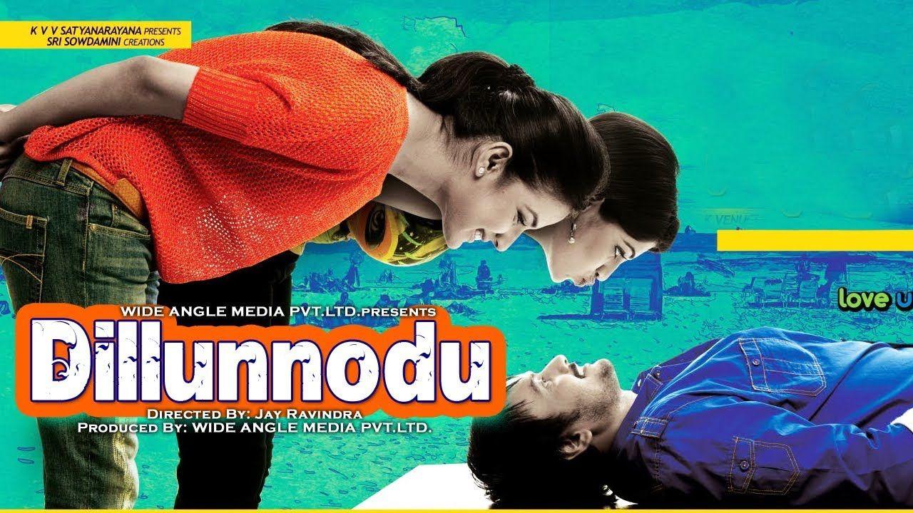Dillunodu 2017 hindi dubbed 720p hdrip 930mb download download movie dillunodu 2017 hindi dubbed 720p hdrip 930mb download download movie via single resumable links direct high ccuart Gallery