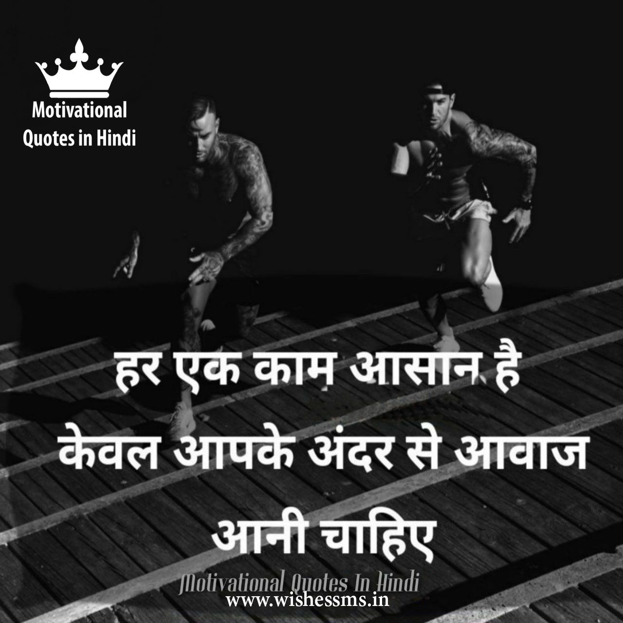 Motivational Quotes In Hindi For Student Motivational Quotes Motivational Pictures For Success Motivational Quotes For Students