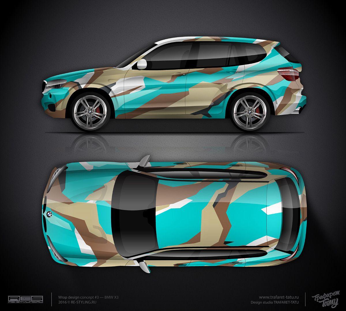 design consept 3 camo for sale car wrap design. Black Bedroom Furniture Sets. Home Design Ideas