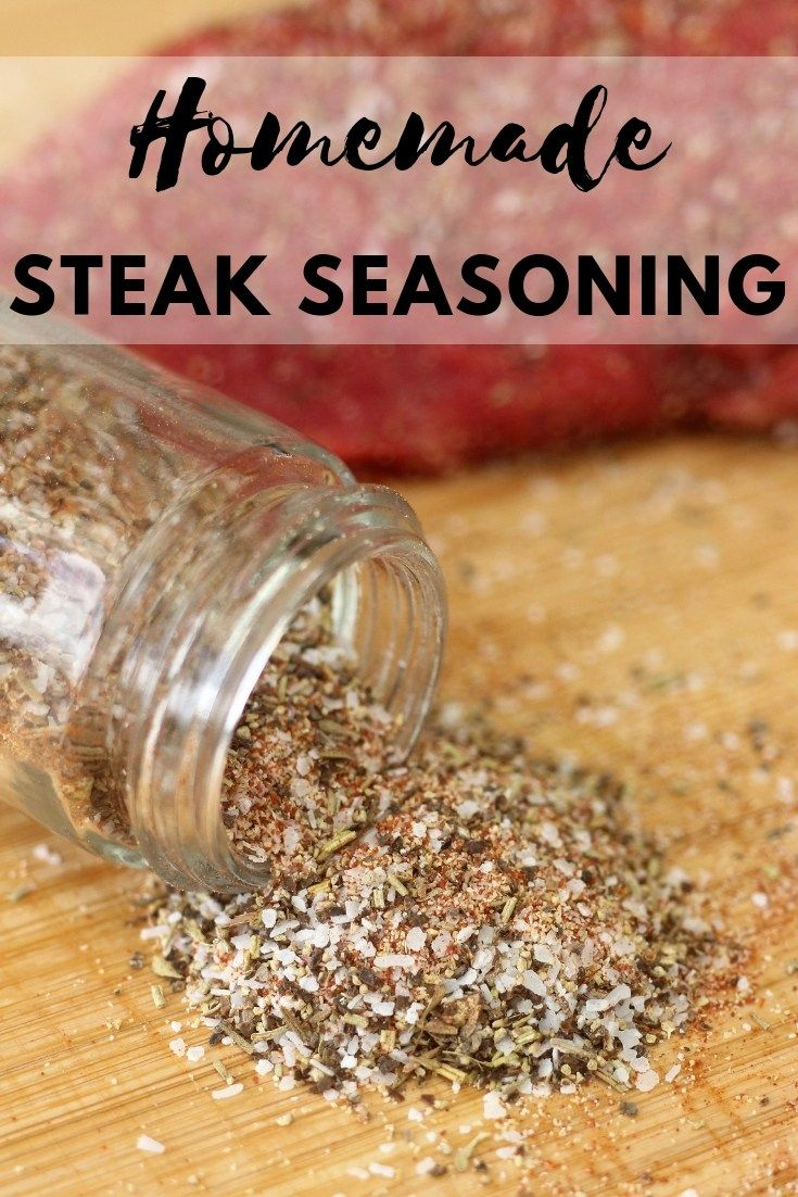 This steak seasoning is perfect for taking your simple grilled steak to the next level! We all know salt and pepper is all a good steak really needs, but this homemade steak seasoning adds impact with garlic, onion, and herbs. #steakrubs