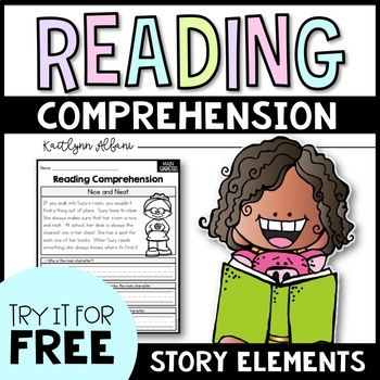 FREE Reading Comprehension Passages - Story Elements | Pinterest