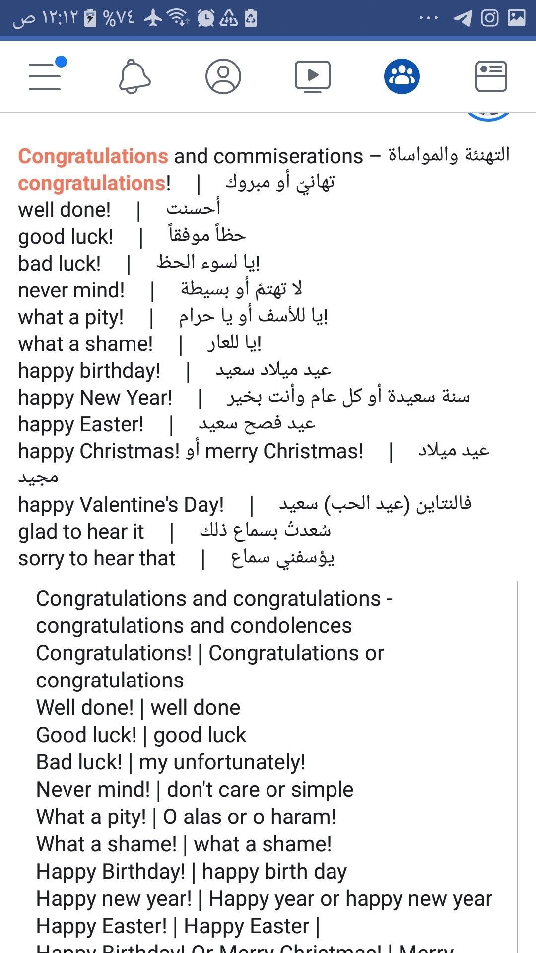 Pin By To Ridha Karabibene On العربية English Language Teaching Teaching English Grammar Learn English