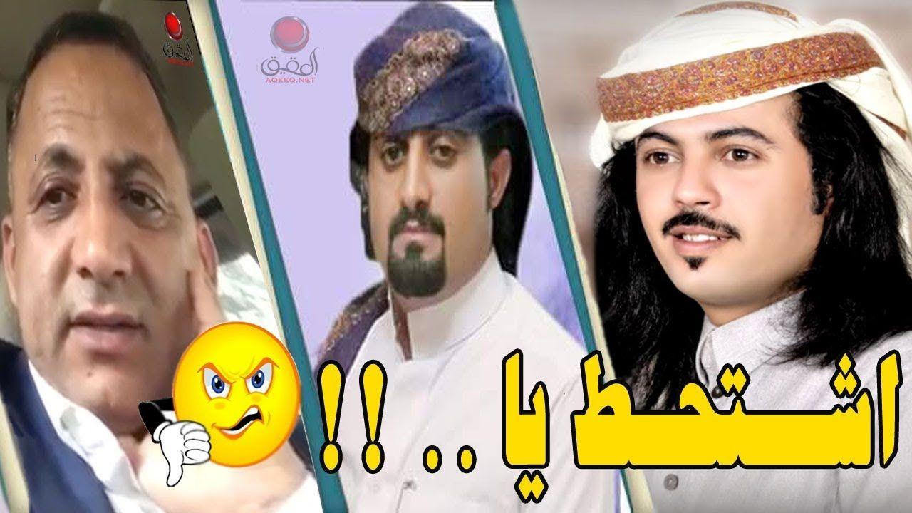 اشتحط رد ابو حنظله وخالد الراعي على جلال الصلاحي الذي هاجم هشام الشويع وابوحنظلة Hard Hat