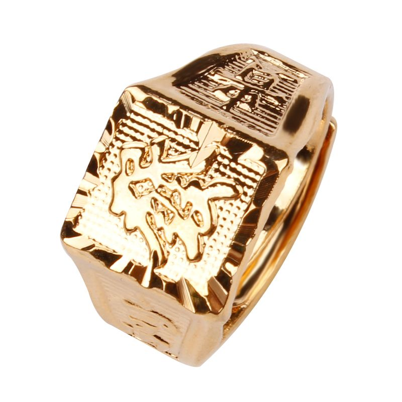 c683a1e0a45fa Gold Color Plated Chinese Word Engraved Adjustable Size Rings for ...