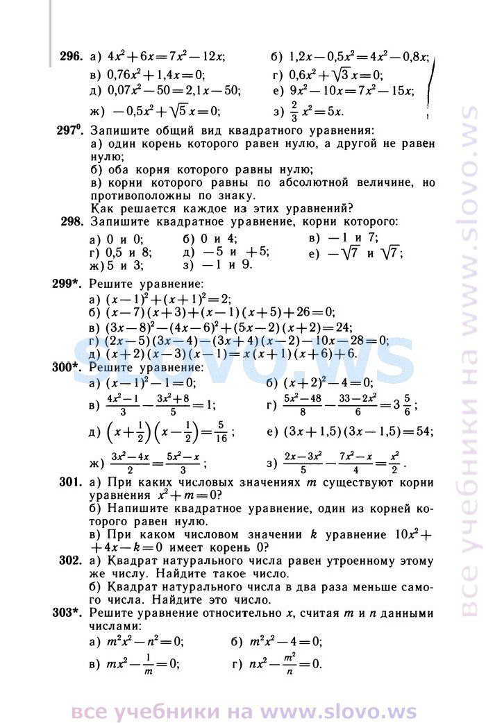 Гдз по английскому языку 6 класс в печатной тетради номер 12 страница 50 биболетова ица