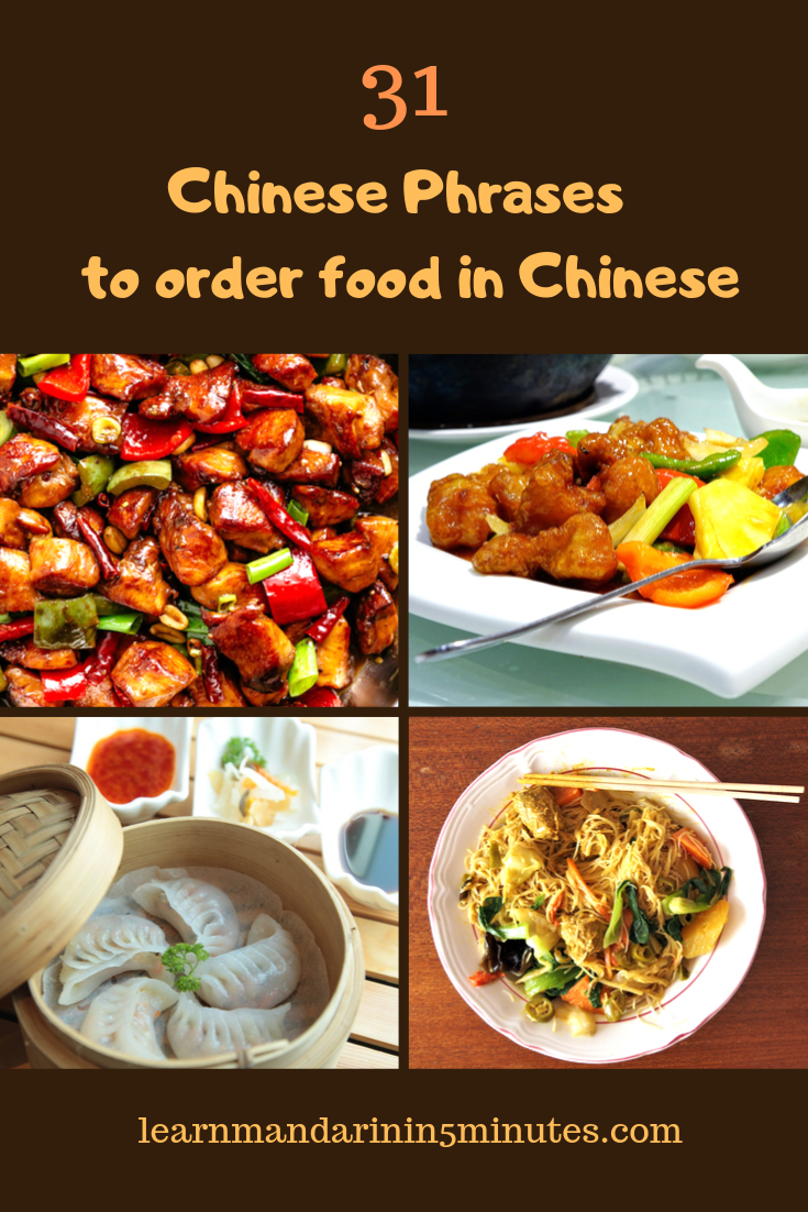31 Chinese Phrases To Order Chinese Food In Mandarin Chinese Order Chinese Food Chinese Food Chinese Food Restaurant