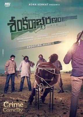Nikhil's Sankarabharanam (2015) Telugu Movie Mp3 Audio Songs with Hd Hq Mp4 3Gp Video Songs Free Downlaod http://www.atozmp3songs1.com/2015/06/Sankarabharanam2015-Telugu-Mp3songs.html