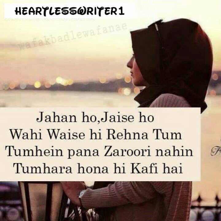 Shayaari Shayari Poetry Pinterest Hindi Quotes Quotes And