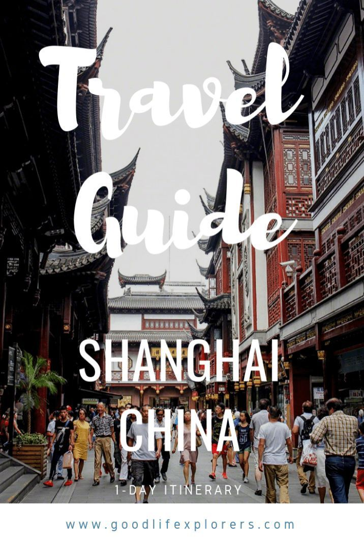 If you are visiting China these are 3 Things you should Do in Shanghai. They are mostly free and a great way to spend 24hrs sightseeing this Asian Destination.  #TheBund #OrientalPearlTower #style #shopping #styles #outfit #pretty #girl #girls #beauty #beautiful #me #cute #stylish #photooftheday #swag #dress #shoes #diy #design #fashion #Travel