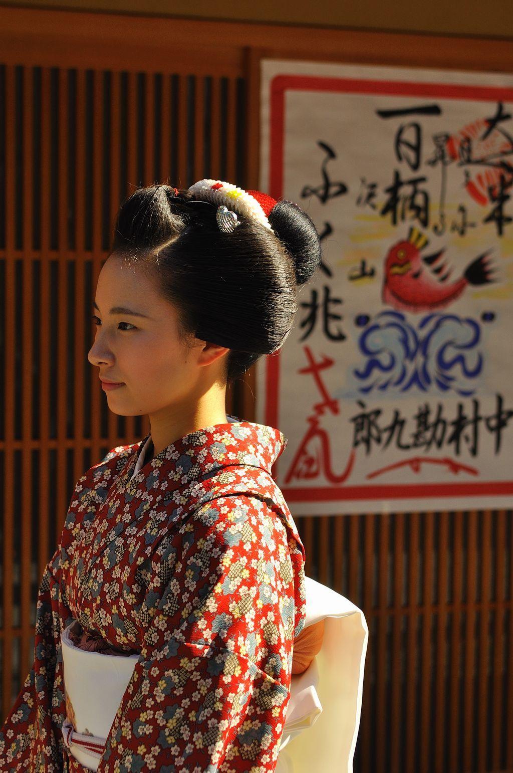 maiko Fukunae (SOURCE)