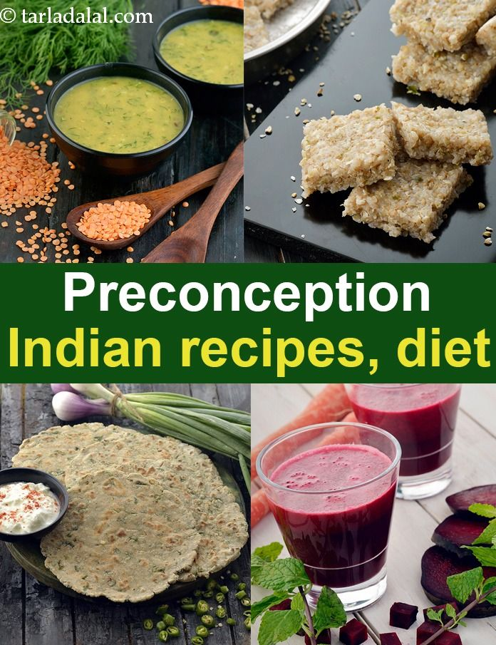 Preconception Indian Recipes, Preconception Indian Diet