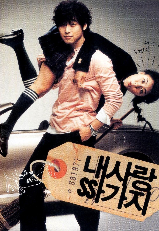 100 Days with Mr. Arrogant Subtitle Indonesia Korean