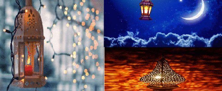 رمضان احلى مع ضع اسمك واسم من تحب على صور رمضان 2020 متحركة وثابتة واحلي كارت معايده Painting Art
