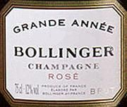 Mr Grey's choice of champagne