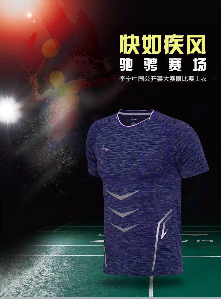 752a36f9 Li-Ning China Open 2017 National Badminton Team Sponsor Men's Yarn CHINA  Jersey | Lining Badminton Tournament T-shirt
