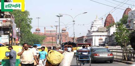 दिल्ली: लाल किले के पास दिनदहाड़े 5 लाख की लूट http://www.haribhoomi.com/news/state/delhi/red-fort-5-lakh-looted/44661.html