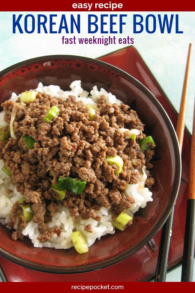Korean Ground Beef Rice Bowl Recipe Easy Meals Food Recipes Easy Dinner Recipes