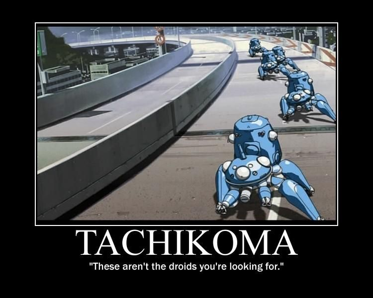 Anime Motivational Posters By Shawn Merrow Ghost In The Shell Ghost Anime
