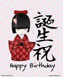 Image Result For Japanese Birthday Wishes For Friend With Images