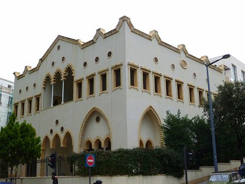 Abdel Kader Villa - Beirut, Lebanon