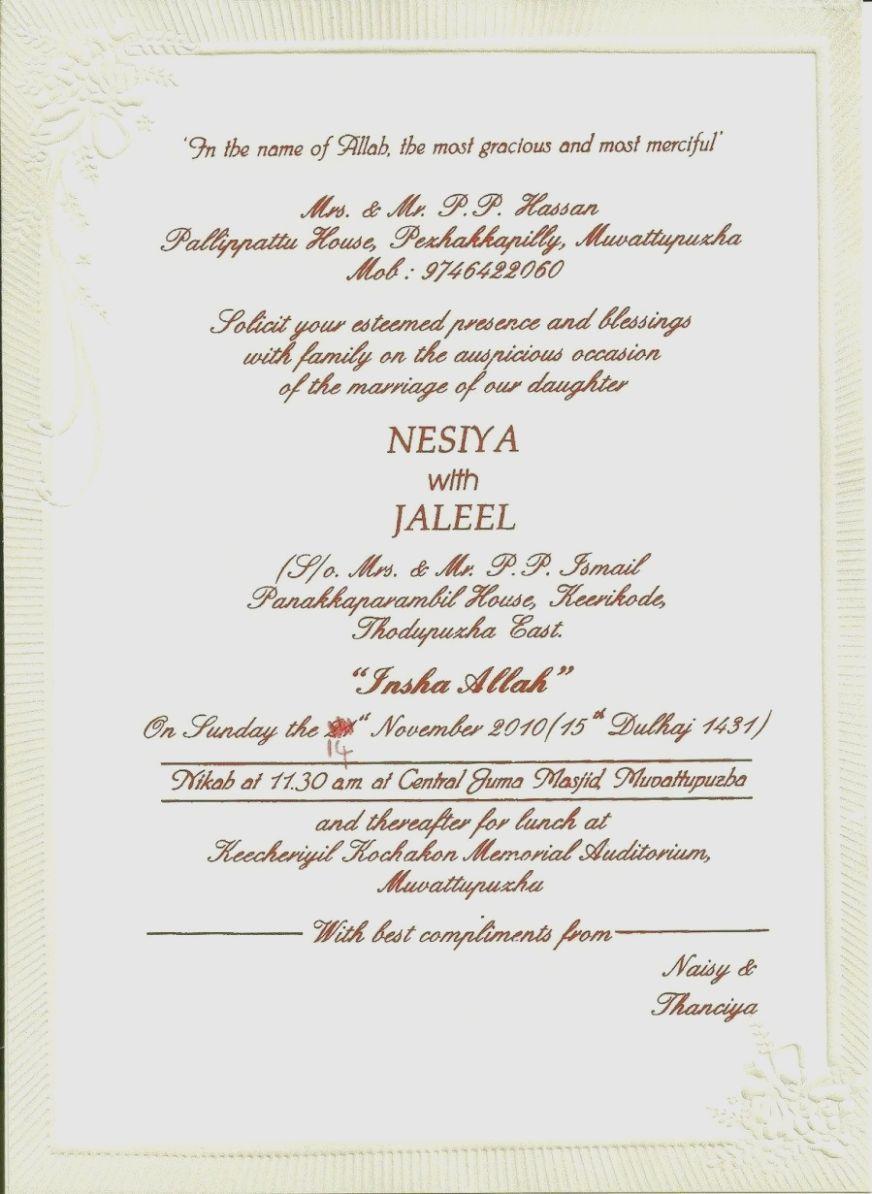 7 Marriage Invitation Card Format In English Pdf I 2020