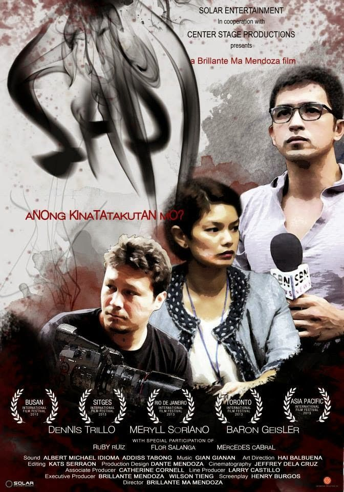 Sapi Possession Movie Review  Movies    Film Movie