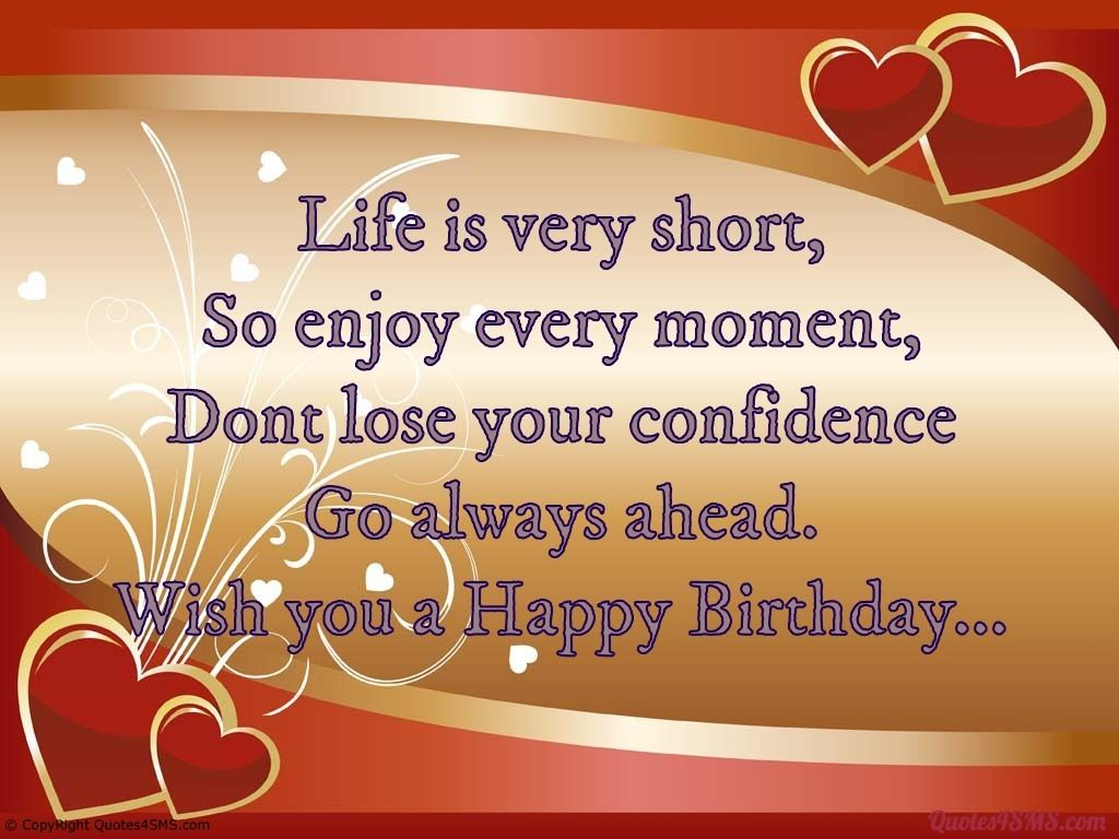 best life quotes in hindi sms Birthday SMS In Hindi In marathi for – Birthday Greetings in Hindi