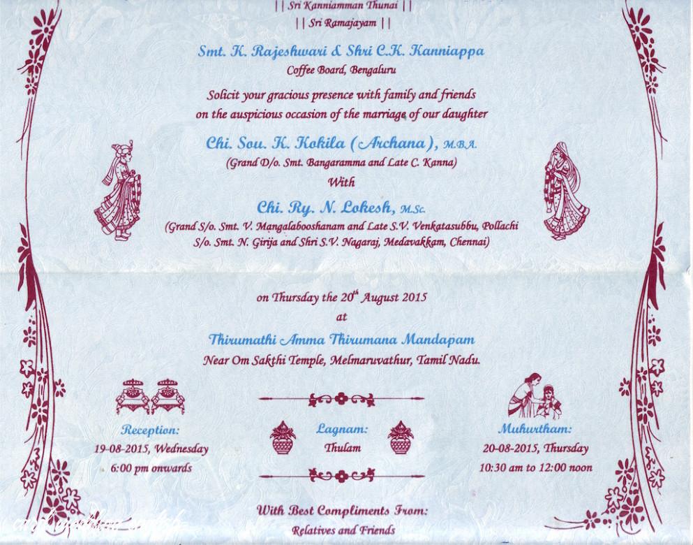 English Wedding Card Template 3