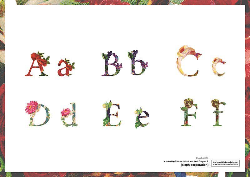 レトロ花柄 X 文字テキスト美しいフリーフォント素材vintage