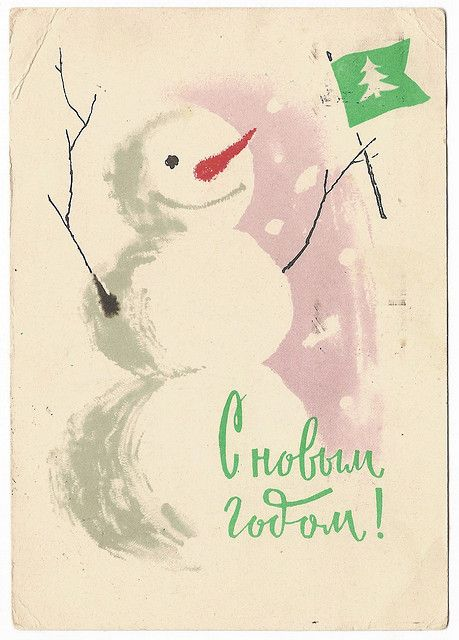 Happy New Year postcard from USSR (1961) | Christmas Graphics 4 ...