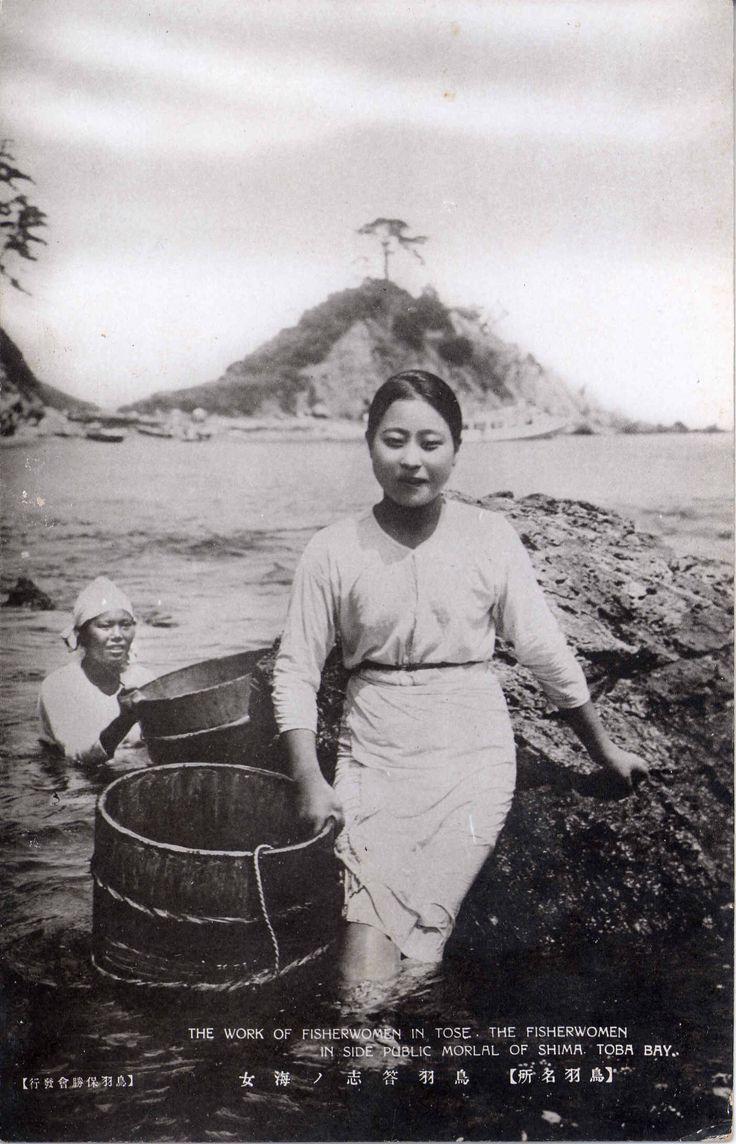 Japan landscape, Japanese landscape, Japan photography